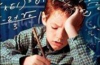 Минобразования утвердило революционный госстандарт для начальной школы
