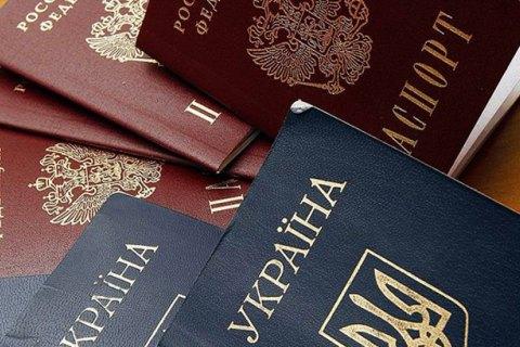 РФ заявила, що російське громадянство отримали понад 120 тис. жителів ОРДЛО