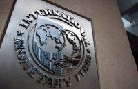 МВФ дозволив Україні використовувати кредит на погашення газового боргу