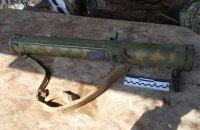 ГПУ показала найденные на Донбассе российские боеприпасы