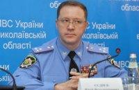 Николаевскую милицию возглавил главный милиционер Донецка