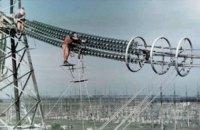 """ЄІБ виділить """"Укренерго"""" €130 млн на модернізацію підстанцій"""