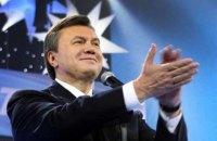 Суд снял арест с 1,2 млрд гривен окружения Януковича во Всеукраинском банке развития