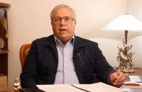 Вилкул снял свою кандидатуру со второго тура выборов мэра Кривого Рога по состоянию здоровья