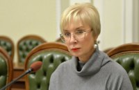 Денісова готова терміново летіти в Москву, щоб звільнити Сенцова