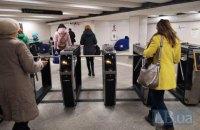 В киевском метро за прошлый год зарегистрировали 806 преступлений
