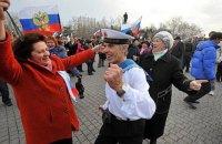 Окупаційна влада Криму скасувала заборону на масові заходи через річницю захоплення півострова