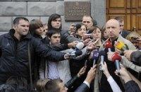 Турчинов посоветовал власти не переходить черту