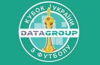 Кубок Украины: героическая Приютовка, невероятный «Авангард»