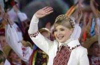 Тимошенко будет встречать Новый год на Майдане