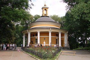Одного із загиблих на Майдані поховають на Аскольдовій Могилі