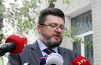 Прокуратура просит для адвоката Андрея Доманского залог в 500 тыс. гривен