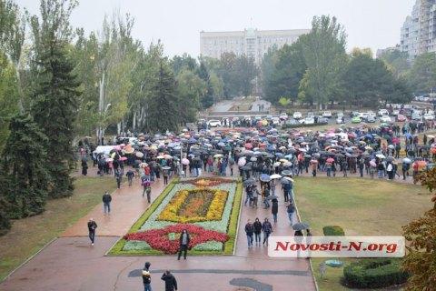 В Николаеве прошло вече в поддержку свергнутого мэра