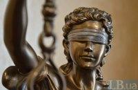 Суддя, який закрив справу Кернеса, подав заяву про відставку