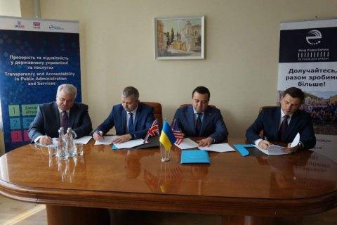 Підписано Меморандум про співпрацю у сфері автоматизації адміністративних процесів у будівництві