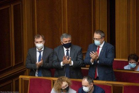 Рада ратифікувала чотири інвестиційні угоди між Україною та Францією на 1 млрд 300 млн євро