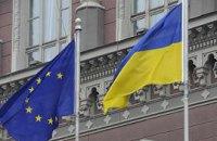 Успех Тягнибока - преграда евроинтеграции Украины?