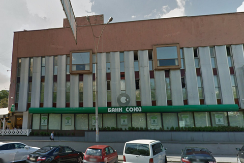 "Сотрудники банка ""Союз"" закрылись изнутри и не пускают ликвидатора"