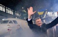 Порошенко считает самолеты Антонова произведениями искусства
