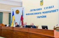 Фінрозвідка України та Австрії посилять співпрацю