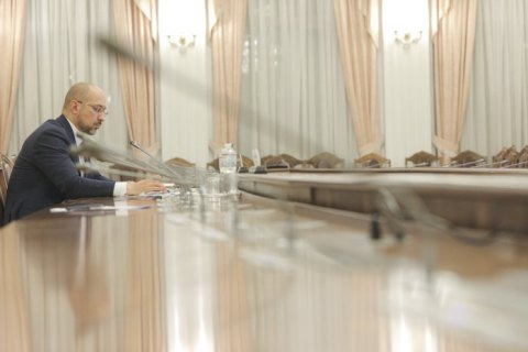 Шмигаль анонсував продовження карантину до кінця березня