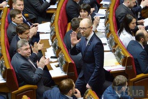 После отставки Яценюка в Украине началось возвращение олигархов, - Немецкий институт международных студий