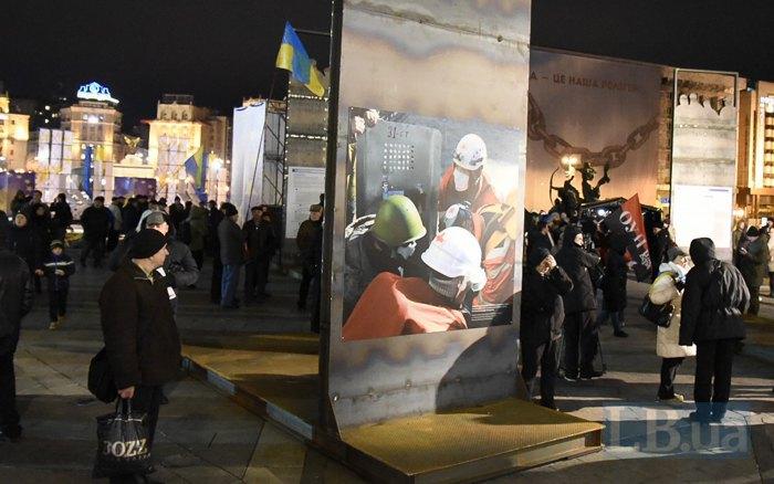 ВКиеве наМайдане снова ставят палатки