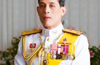 Король Таїланду підписав декрет про проведення виборів