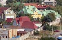 МВД перехватило переговоры боевиков о защите дома Януковича в Донецке