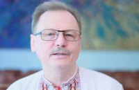Кабмін офіційно призначив освітнім омбудсменом директора київської школи Горбачова
