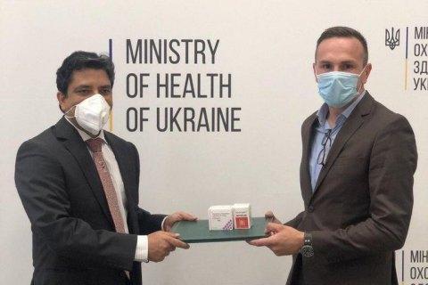 Індія передала Україні 50 тис. капсул противірусного препарату