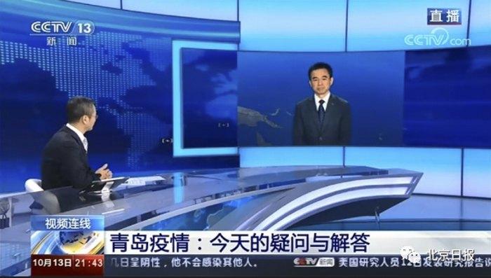 Медицинский эксперт в эфире национального телевидения отвечал на насущные вопросы касательно заражения в Циндао