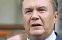 Янукович настаивает на стратегическом партнерстве с Россией