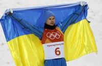 Абраменко понесет флаг Украины на закрытии Олимпиады