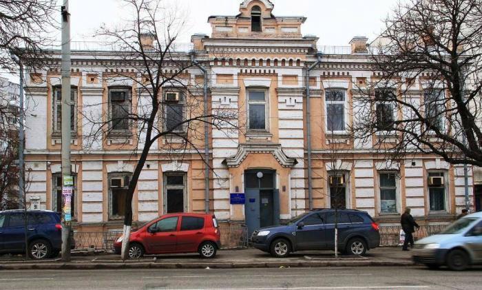 Дом по ул Сечевых стрельцов, 91, Киев