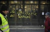 """""""Жовтим жилетам"""" заборонили протестувати біля Нотр-Дам де Парі"""