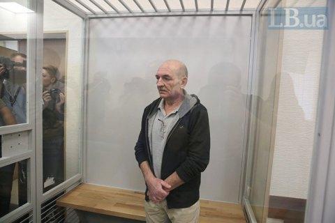 Нідерландські слідчі прокоментували звільнення Цемаха з-під варти