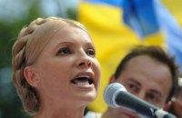 """Тимошенко против каких-либо """"круглых столов"""" с представителями власти"""