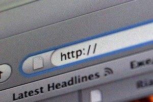 Силовики вилучили сервери в доменного реєстратора NIC.UA (оновлено)