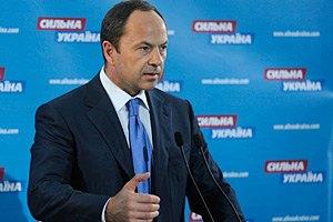 """Тигипко: """"Сильная Украина"""" и ПР могут объединиться за месяц"""