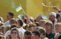 Киев празднует день города