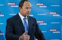 Тигипко предложил съезду партии отложить решение по объединению с ПР