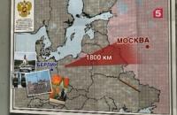 На російському ТБ заявили, що танки РФ здатні дійти до Варшави за добу