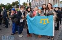 Крымским татарам отказали в праздновании Дня флага