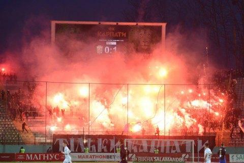 """Фани """"Карпат"""" перейшли в опозицію до керівництва клубу"""
