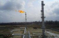 Видобування газу в Україні знизилося до 20,7 млрд кубометрів