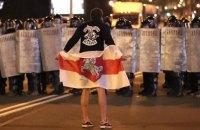 У Білорусі в ніч після виборів пройшли масові акції та сутички з силовиками (оновлено)