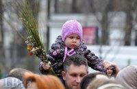 В Ровенской области усилят карантин на период Пасхальных праздников