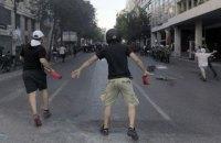 В Греции произошли столкновения митингующих с полицией
