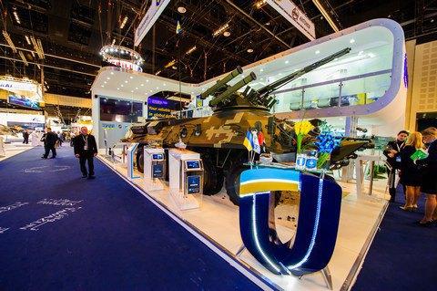 """""""Укроборонпром"""" скатился на 90 место в рейтинге торговцев оружием"""